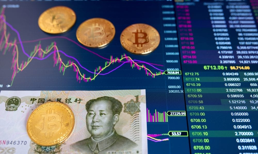 Bitcoin falls in price after new mining ban in China