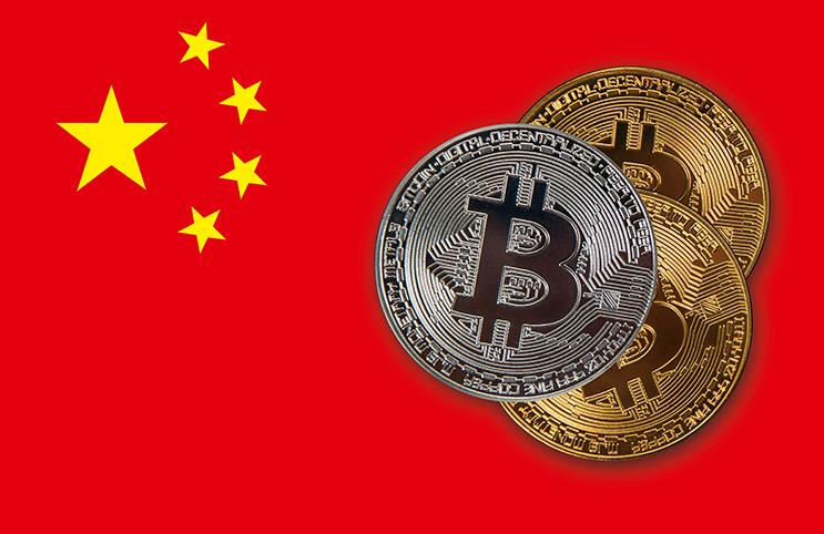China central bank calls bitcoin