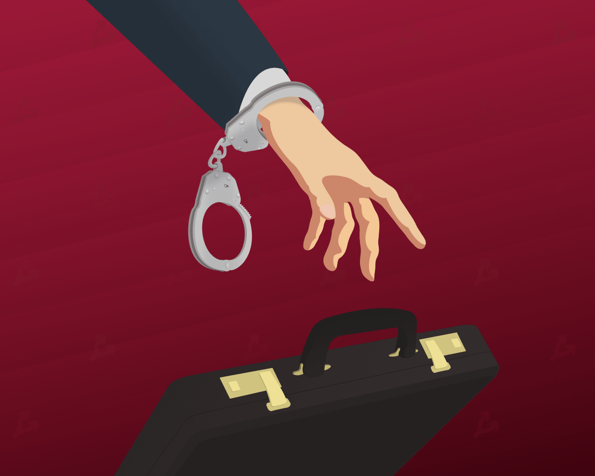 Local 'Bitcoin King' arrested in Brazil on $300m fraud charges