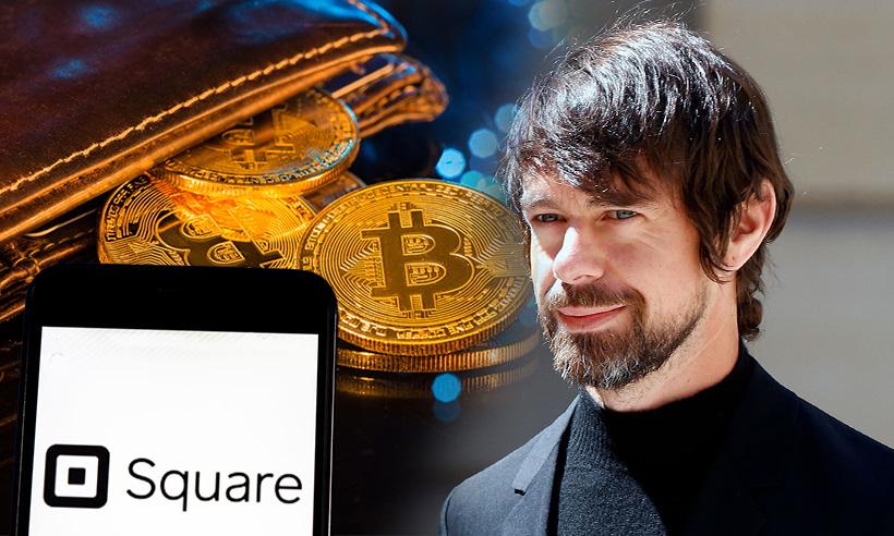 Square confirms plans