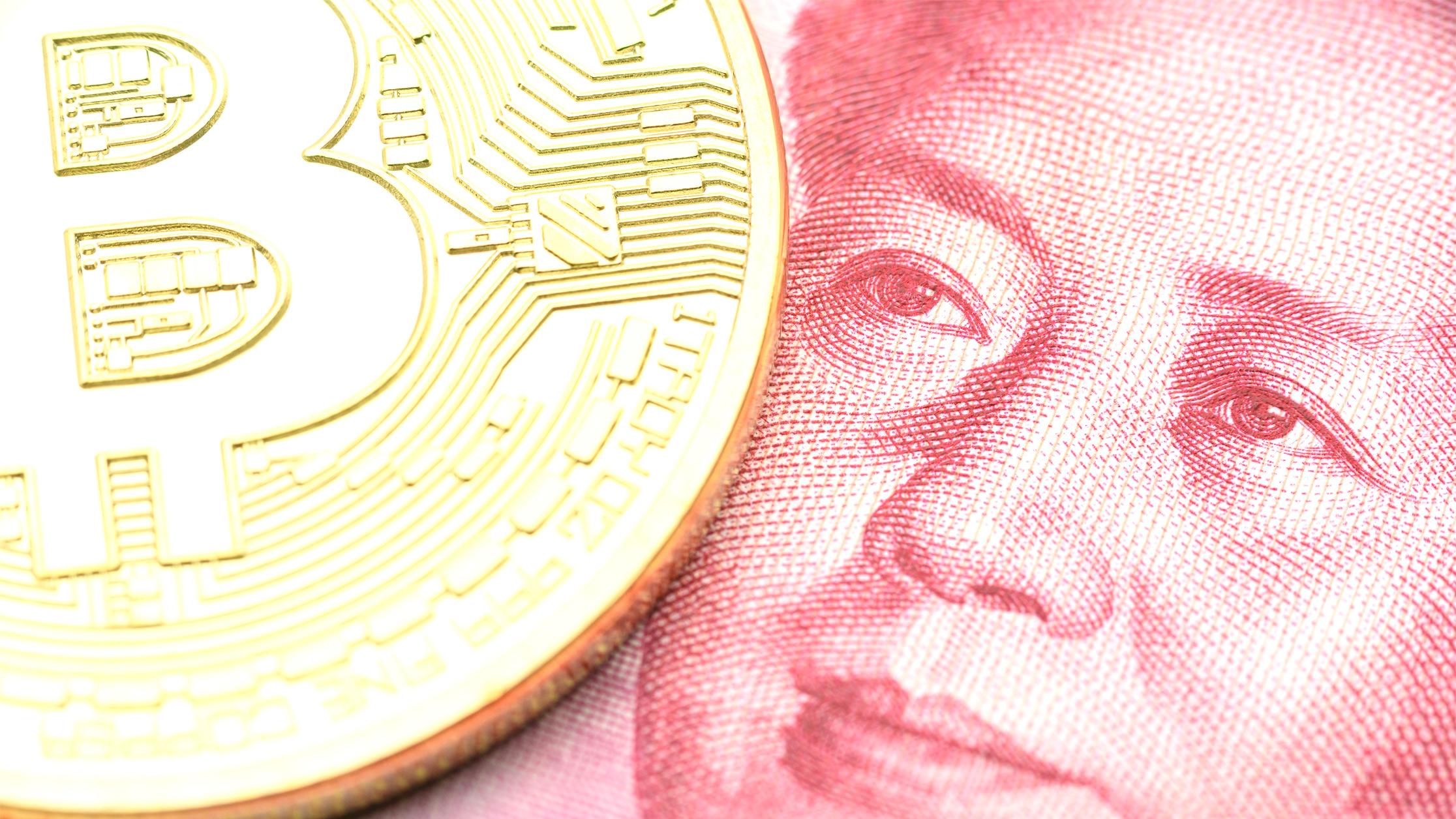 central bank calls bitcoin