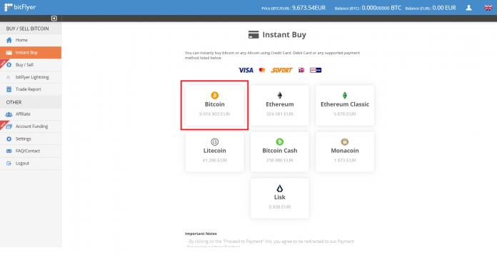 Bitflyer-Bitcoin-Einzahlen-696x357