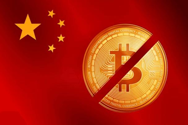 China central bank urged to