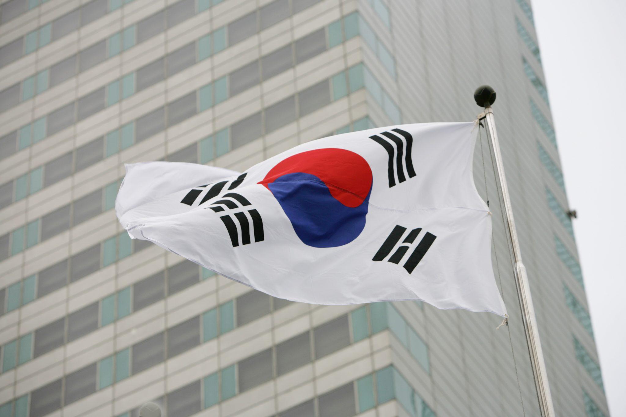 South Korea's financial regulator to halt operations of 11 bitcoin exchanges