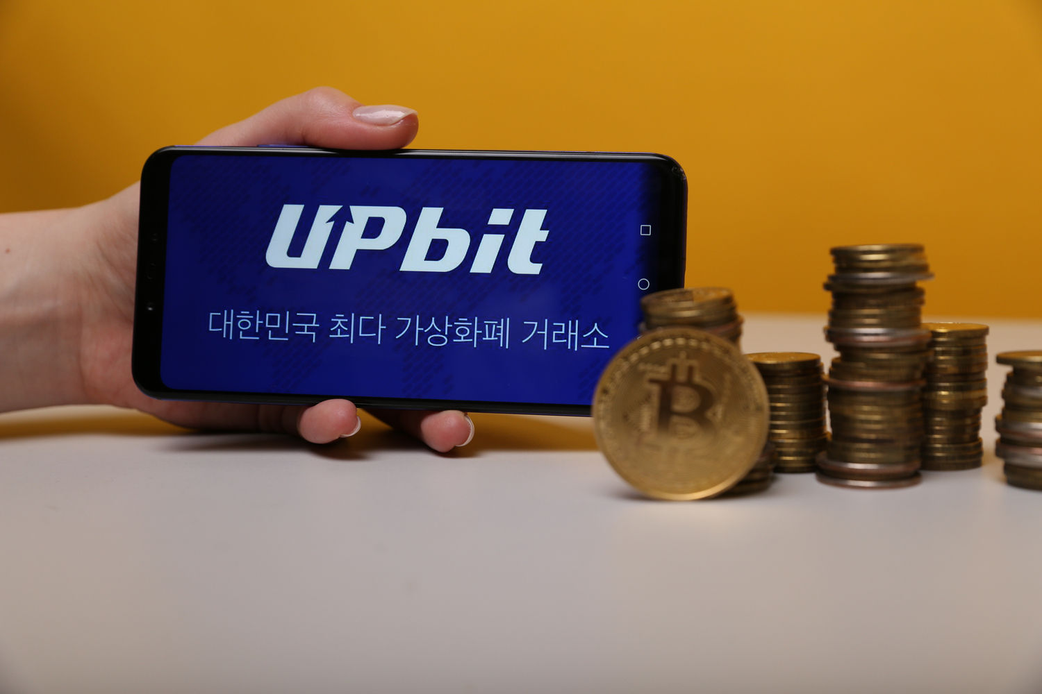 Bitcoin exchange Upbit to stop serving unverified users