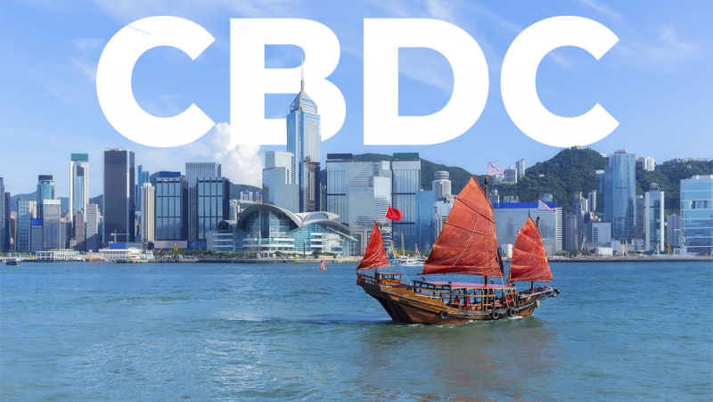 Hong Kong Central Bank publishes technical paper on retail CBDC