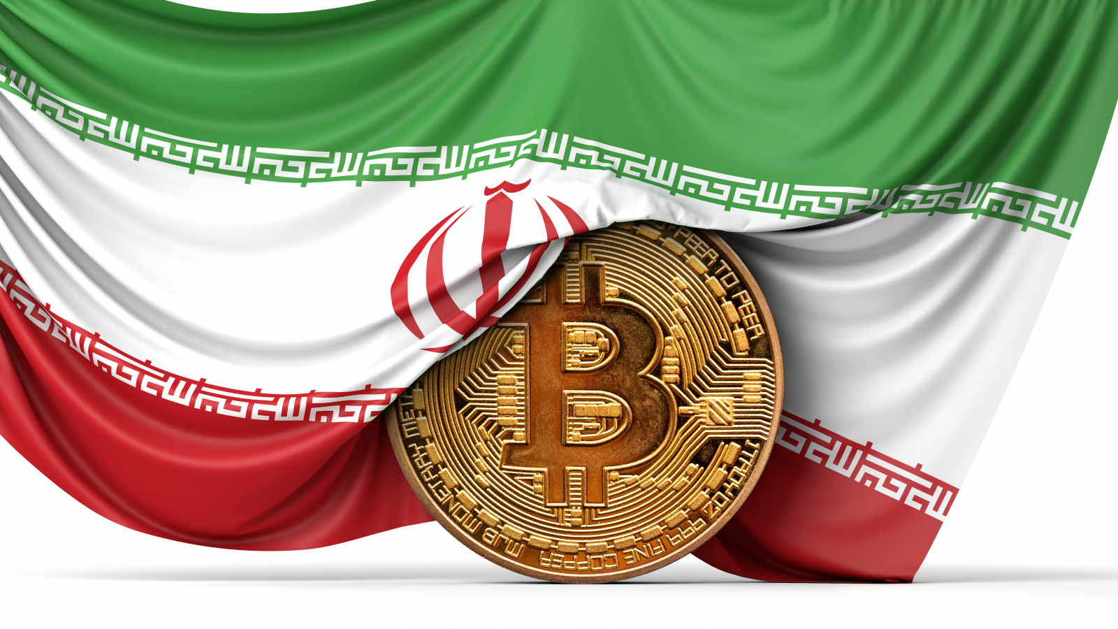 Media: Iran lifts restrictions on cryptocurrency mining